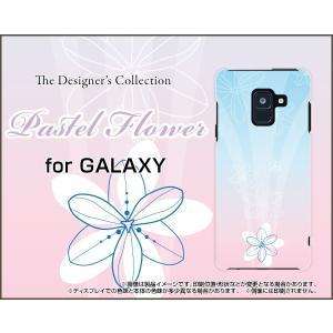 スマホケース GALAXY Feel2 SC-02L docomo ハードケース/TPUソフトケース Pastel Flower type005 パステル 花 フラワー ピンク ブルー orisma
