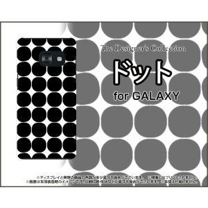 スマホケース GALAXY Feel SC-04J ハードケース/TPUソフトケース ドット(ブラック) モノトーン ポップ 水玉 黒 白 orisma