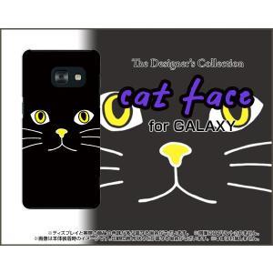 GALAXY Feel SC-04J ハードケース/TPUソフトケース 液晶保護フィルム付 キャットフェイス(ブラック) ねこ 猫 黒 顔 ひげ ヒゲ|orisma