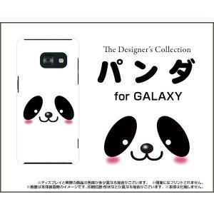 GALAXY Feel SC-04J ハードケース/TPUソフトケース 液晶保護フィルム付 パンダ 動物 パンダ ぱんだ|orisma