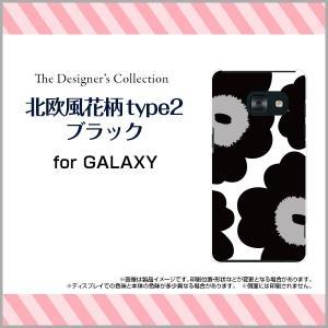 スマホケース GALAXY Feel SC-04J ハードケース/TPUソフトケース 北欧風花柄type2ブラック マリメッコ風 花柄 フラワー 黒 モノトーン|orisma