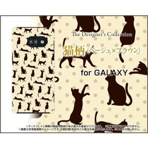スマホケース GALAXY Feel SC-04J ハードケース/TPUソフトケース 猫柄(ベージュ×ブラウン) ネコ模様(ねこ) 可愛い(かわいい) 水玉 ドット|orisma