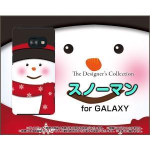 スマホケース GALAXY Feel SC-04J ハードケース/TPUソフトケース スノーマン 雪だるま 可愛い(かわいい) 白(ホワイト)|orisma