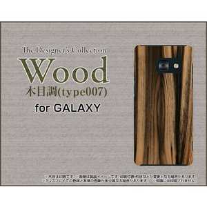 スマホケース GALAXY Feel SC-04J ハードケース/TPUソフトケース Wood(木目調)type007 wood調 ウッド調 うす茶色 シンプル カジュアル|orisma