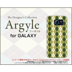 スマホケース GALAXY S6 SC-05G ハードケース/TPUソフトケース Argyle(アーガイル) type005 あーがいる 格子 菱形 チェック|orisma