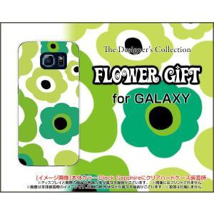 スマホケース GALAXY S6 SC-05G ハードケース/TPUソフトケース フラワーギフト(グリーン×黄緑) カラフル ポップ 花 緑(グリーン) 黄緑|orisma