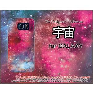 スマホケース GALAXY S6 SC-05G ハードケース/TPUソフトケース 宇宙(ピンク×ブルー) カラフル グラデーション 銀河 星|orisma