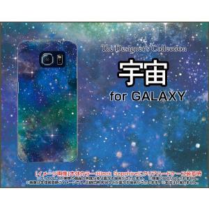 スマホケース GALAXY S6 SC-05G ハードケース/TPUソフトケース 宇宙(ブルー×グリーン) カラフル グラデーション 銀河 星|orisma