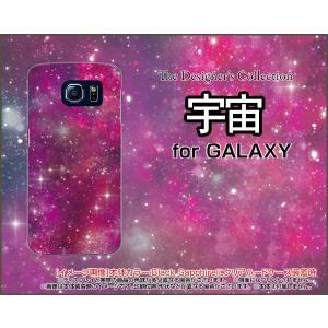 スマホケース GALAXY S6 SC-05G ハードケース/TPUソフトケース 宇宙(ピンク×パープル) カラフル グラデーション 銀河 星|orisma