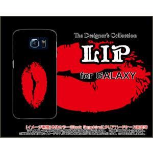 スマホケース GALAXY S6 SC-05G ハードケース/TPUソフトケース リップ(レッド×ブラック) カラフル イラスト 口 赤 唇 黒|orisma