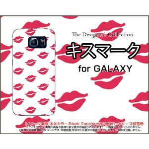 スマホケース GALAXY S6 SC-05G ハードケース/TPUソフトケース キスマーク カラフル ポップ リップ 口 唇 赤 白|orisma