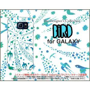 スマホケース GALAXY S6 SC-05G ハードケース/TPUソフトケース バード(ブルー×ホワイト) カラフル ポップ 鳥 とり 動物|orisma