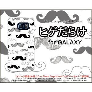 スマホケース GALAXY S6 SC-05G ハードケース/TPUソフトケース ヒゲだらけ モノトーン ひげ 髭 イラスト 黒 白|orisma