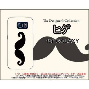 スマホケース GALAXY S6 SC-05G ハードケース/TPUソフトケース ヒゲ モノトーン ひげ 髭 イラスト 黒 白|orisma