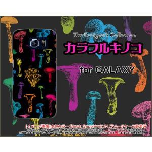 スマホケース GALAXY S6 SC-05G ハードケース/TPUソフトケース カラフルキノコ(ブラック) きのこ エリンギ しめじ 原色 orisma