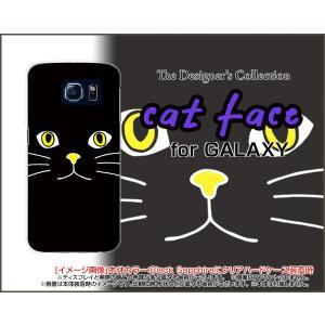 スマホケース GALAXY S6 SC-05G ハードケース/TPUソフトケース キャットフェイス(ブラック) ねこ 猫 黒 顔 ひげ ヒゲ|orisma