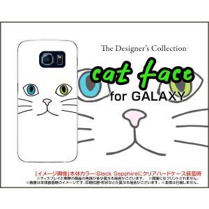 スマホケース GALAXY S6 SC-05G ハードケース/TPUソフトケース キャットフェイス(ホワイト) ねこ 猫 白 顔 ひげ ヒゲ|orisma