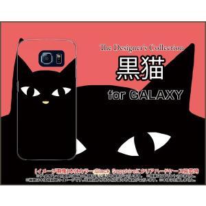 スマホケース GALAXY S6 SC-05G ハードケース/TPUソフトケース 黒猫(レッド) ねこ 猫 赤 顔 ポップ|orisma