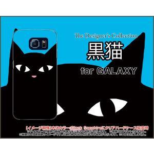 スマホケース GALAXY S6 SC-05G ハードケース/TPUソフトケース 黒猫(ブルー) ねこ 猫 青 顔 ポップ|orisma