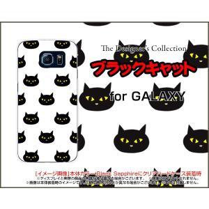 スマホケース GALAXY S6 SC-05G ハードケース/TPUソフトケース ブラックキャット ねこ 猫 黒 ドット ポップ|orisma