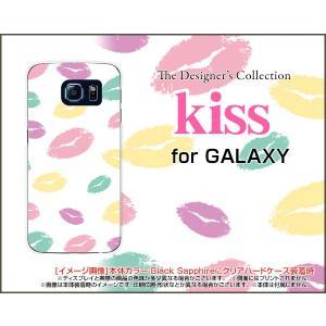 スマホケース GALAXY S6 SC-05G ハードケース/TPUソフトケース キス(ホワイト) リップ 唇 キス パステル 白|orisma