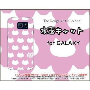 スマホケース GALAXY S6 SC-05G ハードケース/TPUソフトケース 水玉キャット(ピンク) ねこ 猫柄 キャット ピンク 水玉|orisma