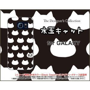 スマホケース GALAXY S6 SC-05G ハードケース/TPUソフトケース 水玉キャット(ブラック) ねこ 猫柄 キャット 黒 水玉|orisma