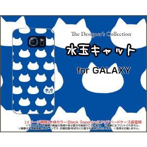 スマホケース GALAXY S6 SC-05G ハードケース/TPUソフトケース 水玉キャット(ブルー) ねこ 猫柄 キャット ブルー 水玉|orisma