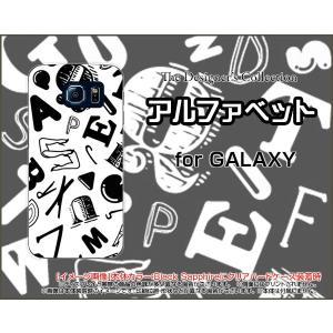スマホケース GALAXY S6 SC-05G ハードケース/TPUソフトケース アルファベット(モノトーン) フォント 白 黒 アルファベット|orisma