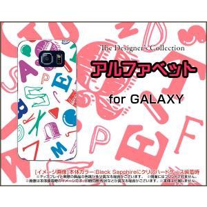 スマホケース GALAXY S6 SC-05G ハードケース/TPUソフトケース アルファベット(カラー) フォント カラ- アルファベット|orisma
