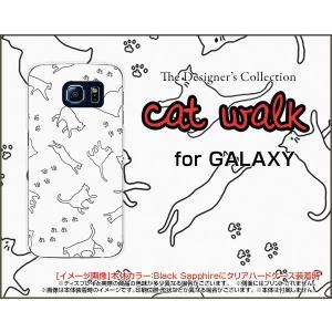 スマホケース GALAXY S6 SC-05G ハードケース/TPUソフトケース キャットウォーク(モノトーン) ねこ 猫柄 キャット モノトーン|orisma