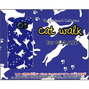 スマホケース GALAXY S6 SC-05G ハードケース/TPUソフトケース キャットウォーク(ブルー) ねこ 猫柄 キャット ブルー|orisma