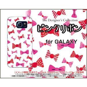 スマホケース GALAXY S6 SC-05G ハードケース/TPUソフトケース ピンクリボン りぼん 桃色 赤 レッド キュート|orisma