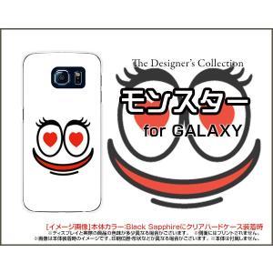 スマホケース GALAXY S6 SC-05G ハードケース/TPUソフトケース モンスター1 かいじゅう 顔 ハート フェイス|orisma