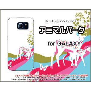 スマホケース GALAXY S6 SC-05G ハードケース/TPUソフトケース アニマルパーク(バンビ) こじか 鹿 しか 動物|orisma
