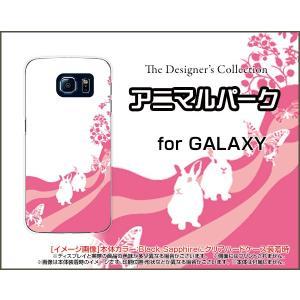 スマホケース GALAXY S6 SC-05G ハードケース/TPUソフトケース アニマルパーク(ラビット) うさぎ ウサギ ピンク 動物|orisma