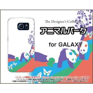 スマホケース GALAXY S6 SC-05G ハードケース/TPUソフトケース アニマルパーク(パンダ) ぱんだ 紫 動物 カラフル|orisma