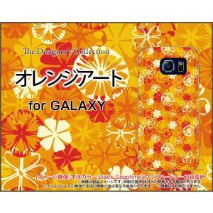 スマホケース GALAXY S6 SC-05G ハードケース/TPUソフトケース オレンジアート おれんじ 橙 あざやか きれい orisma