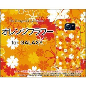 スマホケース GALAXY S6 SC-05G ハードケース/TPUソフトケース オレンジフラワー おれんじ 橙 あざやか 花 はな orisma