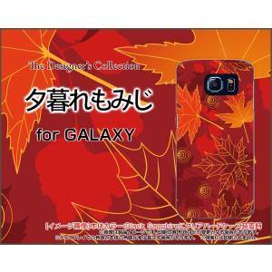 スマホケース GALAXY S6 SC-05G ハードケース/TPUソフトケース 夕暮れもみじ 紅葉 秋 きれい あざやか 和柄 わがら orisma