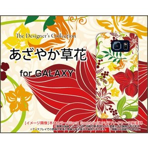 スマホケース GALAXY S6 SC-05G ハードケース/TPUソフトケース あざやか草花 春 カラフル 草 花 植物 orisma