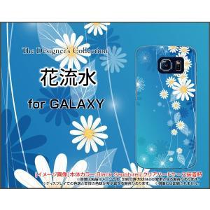 スマホケース GALAXY S6 SC-05G ハードケース/TPUソフトケース 花流水 はな フラワー ブルー あお あざやか|orisma