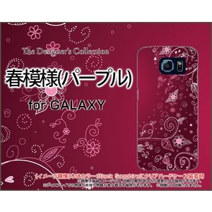 GALAXY S6 SC-05G ハードケース/TPUソフトケース 液晶保護フィルム付 春模様(パープル) 春 ぱーぷる むらさき 紫 あざやか きれい|orisma