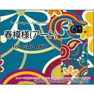 GALAXY S6 SC-05G ハードケース/TPUソフトケース 液晶保護フィルム付 春模様(アート) 春 アート かっこいい|orisma