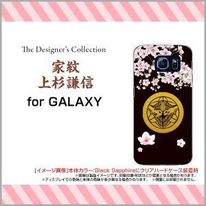 GALAXY S6 SC-05G ハードケース/TPUソフトケース 液晶保護フィルム付 家紋上杉謙信 和柄 日本 和風 家紋 歴史 桜 さくら ブラック 黒 orisma
