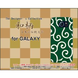 GALAXY S6 SC-05G ハードケース/TPUソフトケース 液晶保護フィルム付 和柄(其の壱) type004 和風 ふろしき どろぼう 緑 唐草|orisma