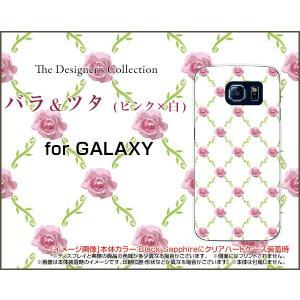 スマホケース GALAXY S6 SC-05G ハードケース/TPUソフトケース バラ&ツタ(ピンクx白) 薔薇(ばら ローズ) 可愛い(かわいい)|orisma