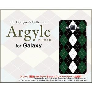 スマホケース GALAXY A8 SCV32 ギャラクシー A8 ハードケース/TPUソフトケース Argyle(アーガイル) type004 あーがいる 格子 菱形 チェック|orisma