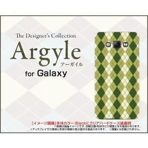 スマホケース GALAXY A8 SCV32 ギャラクシー A8 ハードケース/TPUソフトケース Argyle(アーガイル) type005 あーがいる 格子 菱形 チェック|orisma