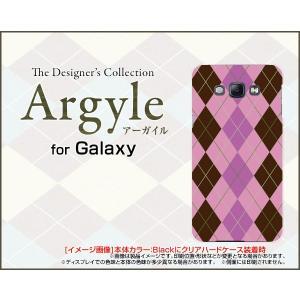 スマホケース GALAXY A8 SCV32 ギャラクシー A8 ハードケース/TPUソフトケース Argyle(アーガイル) type006 あーがいる 格子 菱形 チェック|orisma